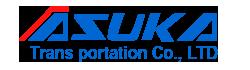 飛鳥運輸株式会社